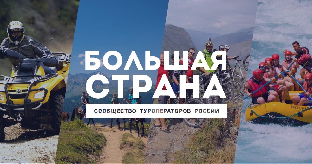 Туры по России из Самары с кэшбэком от Ростуризма в 2021 году, цены